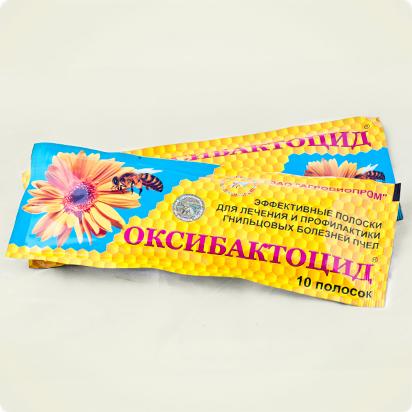 """""""Оксибактоцид"""""""