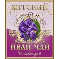 Вятский Иван-чай с лавандой, 100 гр.