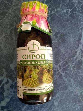 Сироп из сосновых шишек 250 гр