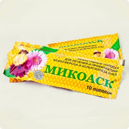 Микоаск